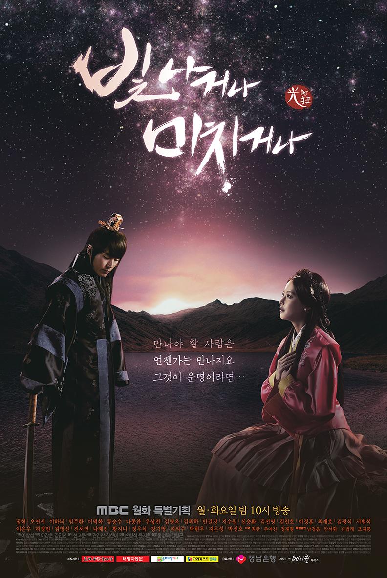 2015년 기대작 <빛미나> 포스터 공개! 색채부터 문구까지 '몽환적'